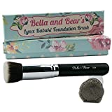 "Kabuki Brush By Bella and Bear. The ""Lynx"" Foundation Brush Is Perfect As A Stippling Brush, Buffing Brush And A Great Liquid Foundation Brush. Our Flat Top Kabuki Brush Makes A Great Gift Idea"