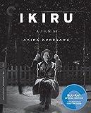 Ikiru (Blu-ray) (n/a Quebec)