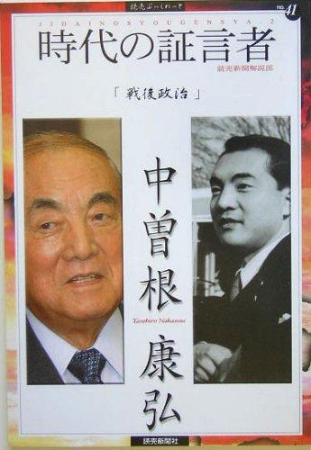 【悲報】安倍晋三、電車内でブチギレ  [324064431]->画像>17枚