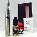 電子タバコ KangerTechスターターキットSUBVOD(シルバー)日本語説明書付き 国産ブランドBI-SO Liquid ハイパーメンソール15ml付属
