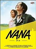 echange, troc Nana - Film