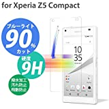 Xperia Z5 Compact ブルーライトカット 90% ガラスフィルム docomo SO-02H SONY エクスペリアZ5コンパクト 液晶保護 9H 強化ガラス Bluelight Cut Glass Film[EXMO,Inc.] EX-XPZ5c-BLUEGLS-AB