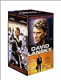echange, troc David Lansky - Coffret 4 K7 [VHS]