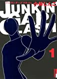 JUNKIN' GAP CLASH 1 (IKKI COMIX)