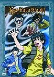 Kyo Kara Maoh: Season 2 V.5 (Ws Sub Dol)