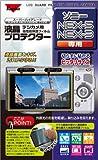 ケンコー ケンコー 液晶保護フィルム ソニー NEX-5/NEX-3用 085379