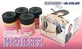 【 美少女フィギュア フレッシュ カラーセット 】 Mr.カラー 特色セット CS551 美しい発色の美少女フィギュア専用肌色カラーセットです。 Mr.ホビー