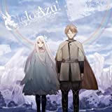 Cielo Azul-Special Edition-