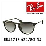【レイバン国内正規品販売店】 Ray-Ban (レイバン)サングラス RB4171F 622/8G 54 伊達メガネ 眼鏡 ERIKA エリカ レディース フレームカラー:ラバーブラック レンズカラー:グレーグラデーション