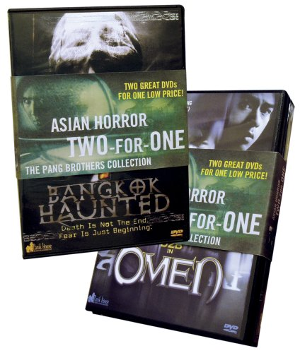Asian Horror Two-for-One: The Pang Brothers Collection
