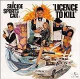 非情のライセンス〜LICENCE TO KILL