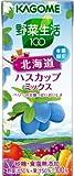 カゴメ 野菜生活100 北海道ハスカップミックス 200ml×24本