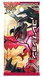 ポケモンカードゲームXY コレクションY BOX