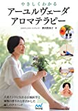 img - for Yasashiku wakaru a