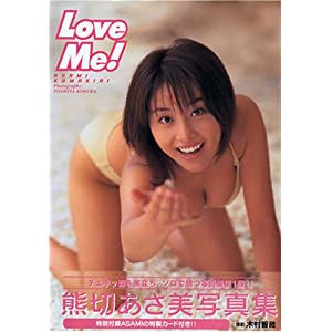 胸チラ画像・動画をひたすら集めるスレ 31YouTube動画>9本 ->画像>703枚
