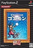 echange, troc Bouken Jidai Katsugeki: Goemon (Konami Palace Selection)[Import Japonais]