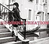 【Amazon.co.jp限定NEOGENE CREATION<初回限定盤CD+DVD>(オリジナル缶バッチ<ロゴ使用>付)