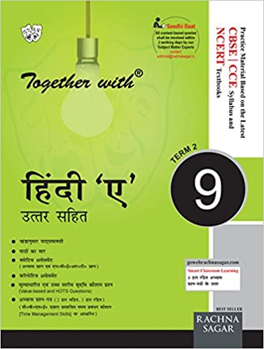 Xam Idea Hindi (Kendrik) (Class - 12) (Hindi) price comparison at Flipkart, Amazon, Crossword, Uread, Bookadda, Landmark, Homeshop18