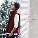 Special Album - WINTER POETRY (限定版)(韓国盤)