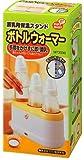 PIPBABY 調乳用 保温スタンドボトルウォーマー