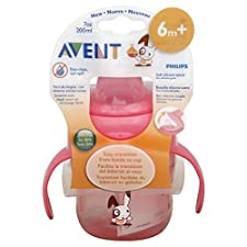 Avent Cup, 6m+, 7 oz, 1 cup
