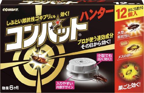 コンバット ハンター 12個入 (防除用医薬部外品)