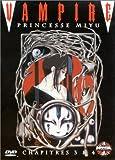 echange, troc Vampire Princess Miyu - Chapitres 3&4
