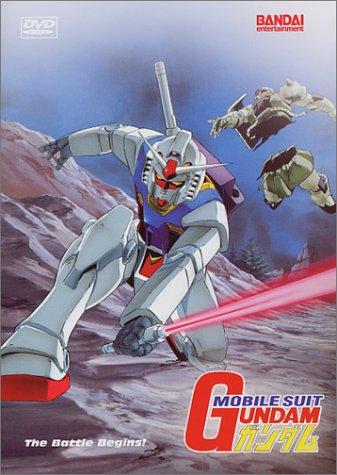 Mobile Suit Gundam 1: Battle Begins [DVD] [Region 1] [US Import] [NTSC]