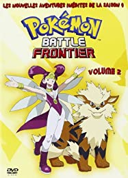 Pokemon Battle Frontier Vol 2