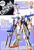 Model Graphix (モデルグラフィックス) 2010年 09月号 [雑誌]