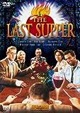 最後の晩餐 平和主義者の連続殺人 [DVD]