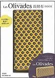 Les Olivades 長財布BOOK