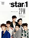 (@star1)--2PM(FtoF20137)
