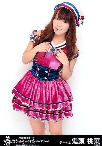 AKB48 公式生写真 春コン in さいたまスーパーアリーナ ~思い出は全部ここに捨てていけ!~ SKE48単独コサートver. 会場限定 【鬼頭桃菜】
