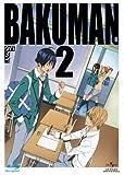 バクマン。 Blu-ray 02巻 初回限定版 2/23発売