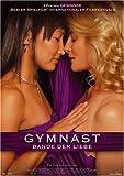 Gymnast - Bande der Liebe (OmU)