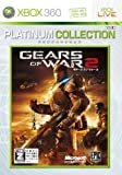 echange, troc Gears of War 2 (Platinum Collection)[Import Japonais]