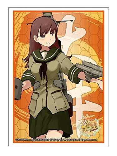 kancolle-ooi-card-game-character-sleeves-kantai-collection-hg-vol899-anime-battleship-fleet-girls-oi