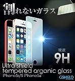 【日本正規代理店品】Gshield 強化ガラス 液晶保護フィルム iPhone5,5C,5S用強化保護フィルム ガラスフィルム 衝撃吸収 硬度9H 液晶保護シール 気泡ゼロ カッターでも傷つかない