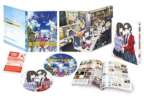 SHIROBAKO 第7巻 (初回生産限定版) [Blu-ray]