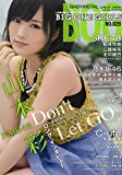 BIG ONE GIRLS №029