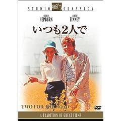 いつも2人で [DVD]