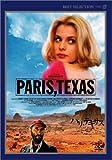 パリ、テキサス デジタルニューマスター版
