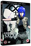 Ghost In The Shell - Stand Alone Complex - 2nd Gig - Vol. 2 [DVD]