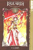Magic Knight Rayearth I, Book 1