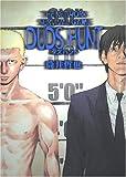 ダズハント (ヤングガンガンコミックス)