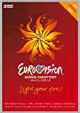 Eurovision Song Contest - Baku 2012 [DVD]