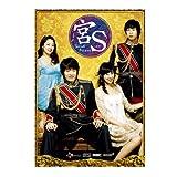 宮S ~Secret Prince~ Disc1&2 第1話~第4話 (1WeekDVD)