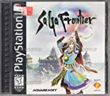 Saga Frontier