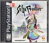 Saga Frontier